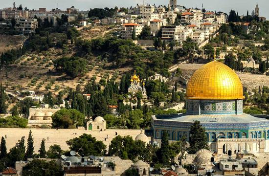 Israel Holy Land