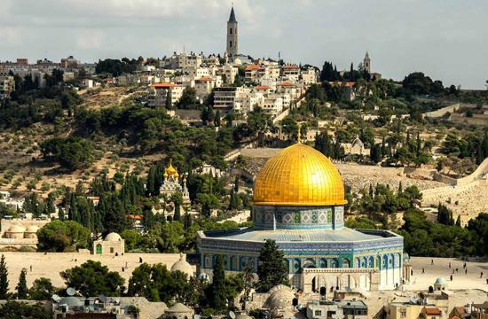 Israel Holyland & Jordan